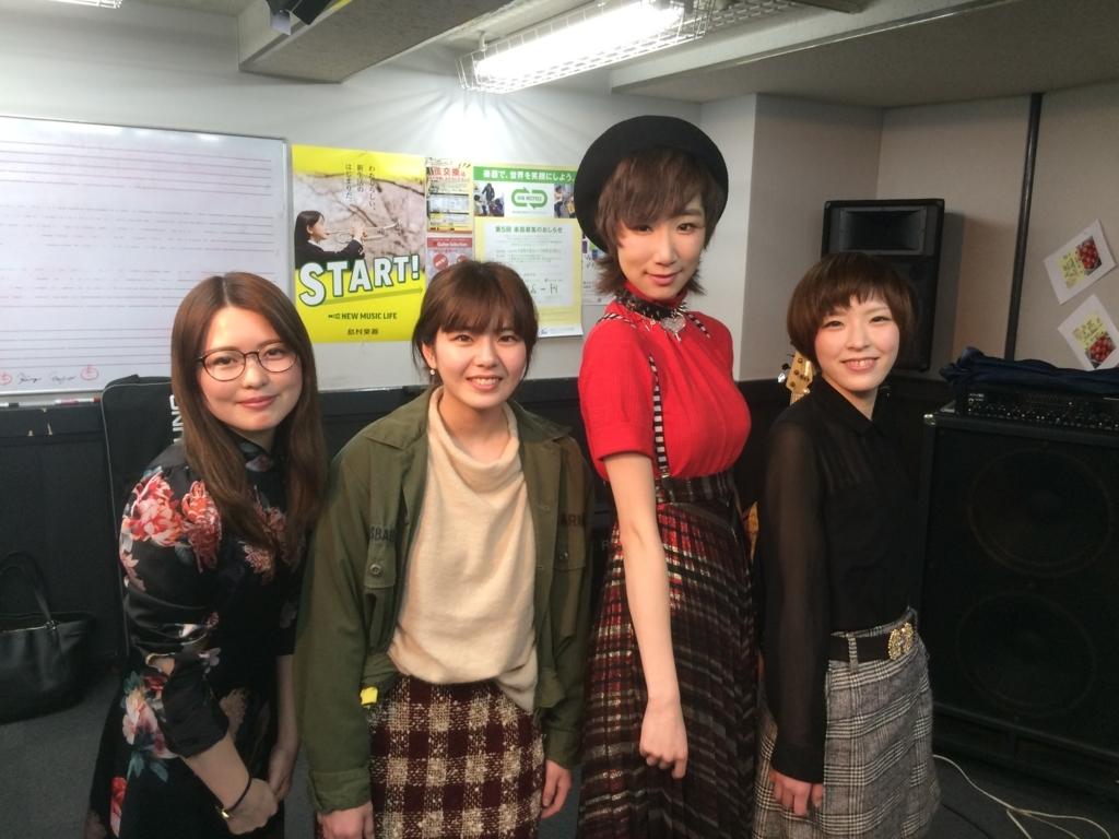 f:id:shima_c_kumamoto:20180313184210j:plain