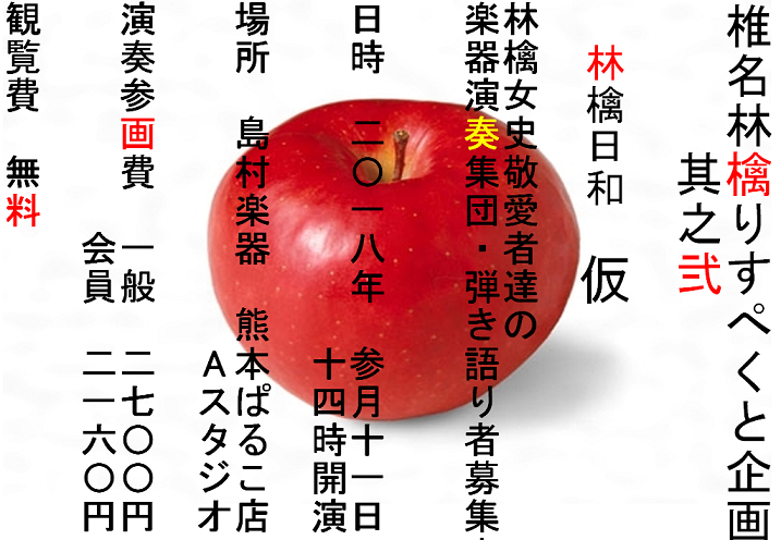 f:id:shima_c_kumamoto:20180313184413p:plain