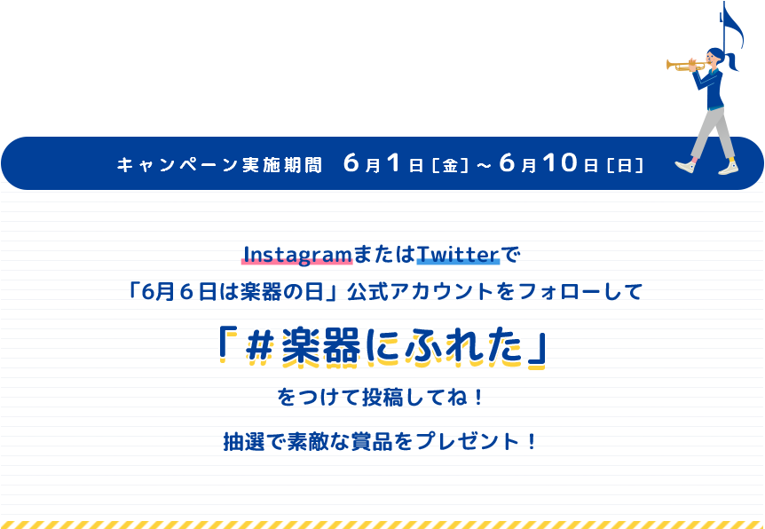 f:id:shima_c_kumamoto:20180601161128p:plain