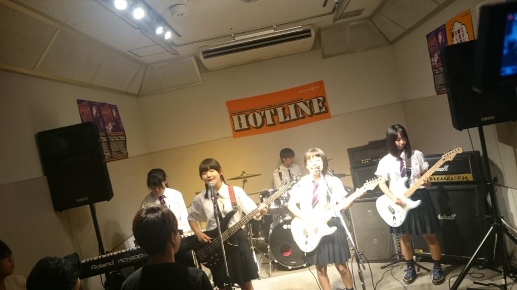 f:id:shima_c_kurashiki:20160818202124j:plain