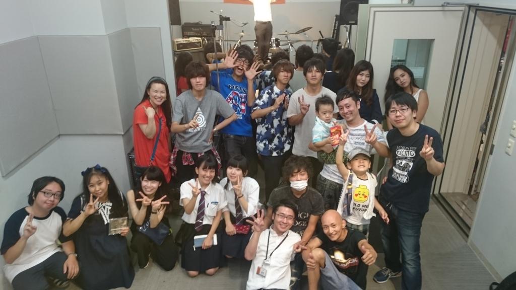 f:id:shima_c_kurashiki:20160819172250j:plain
