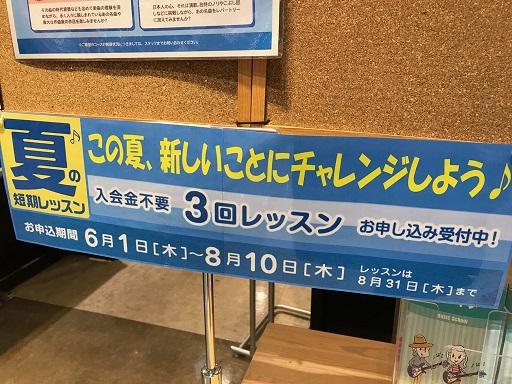 f:id:shima_c_kurashiki:20170718202230j:plain