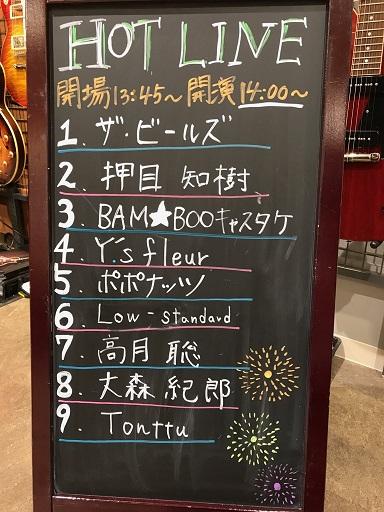 f:id:shima_c_kurashiki:20170801152629j:plain