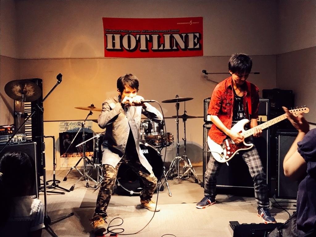 f:id:shima_c_kurashiki:20170810212519j:plain