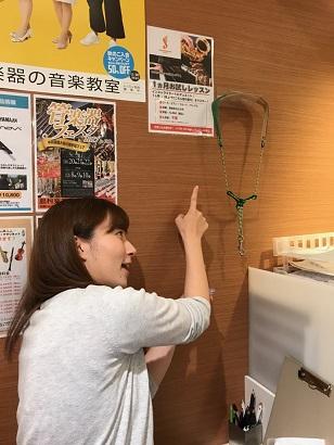 f:id:shima_c_kurashiki:20170919180207j:plain