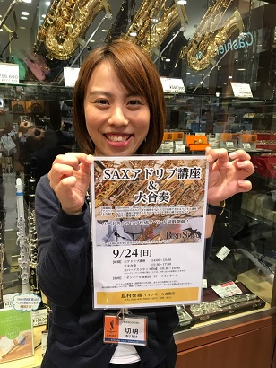 f:id:shima_c_kurashiki:20170919181114j:plain