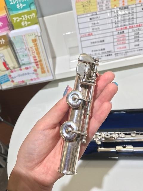 f:id:shima_c_kurashiki:20170920133846j:plain