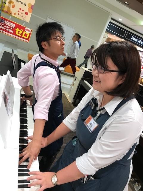 f:id:shima_c_kurashiki:20170926152106j:plain