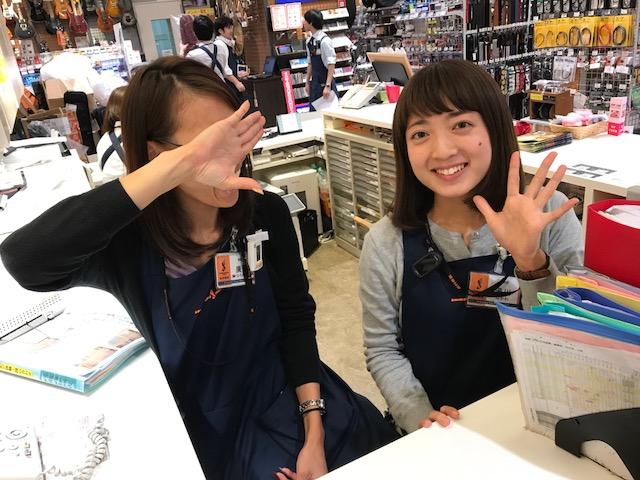 f:id:shima_c_kurashiki:20171010202034j:plain