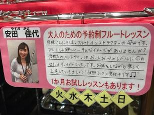 f:id:shima_c_kurashiki:20180203161503j:plain
