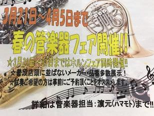 f:id:shima_c_kurashiki:20180321122111j:plain