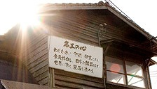f:id:shima_c_kurume:20160630162601j:plain