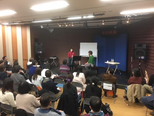 f:id:shima_c_kurume:20170216133604j:plain