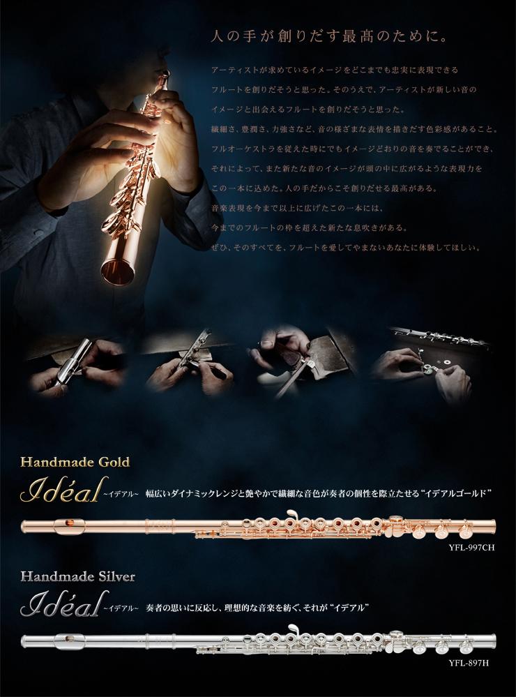 f:id:shima_c_kurume:20170428133537j:plain