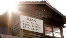 f:id:shima_c_kurume:20170712123420j:plain