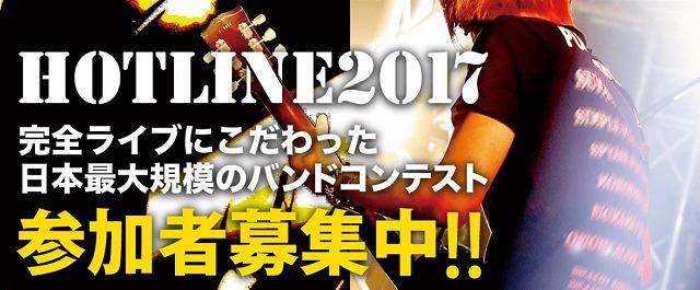 f:id:shima_c_kurume:20170718160308j:plain