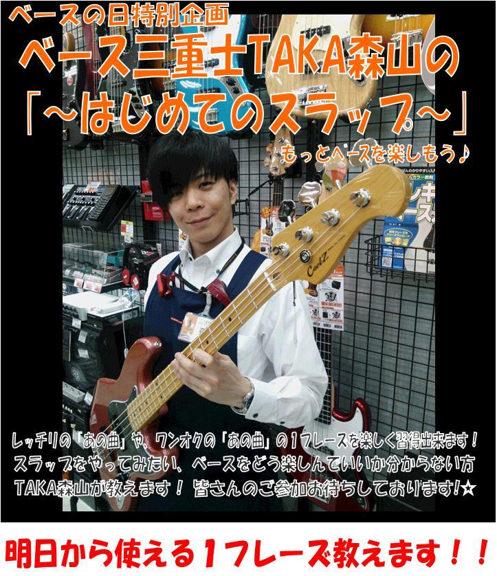 f:id:shima_c_kurume:20171106190107j:plain
