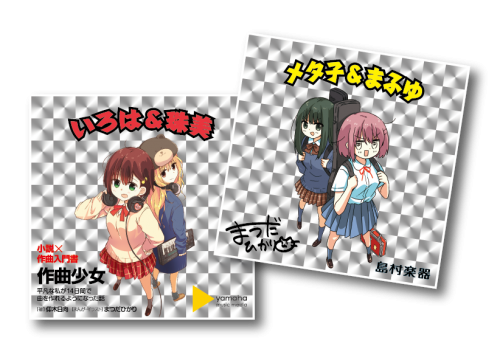f:id:shima_c_kusatsu:20160630170941p:plain
