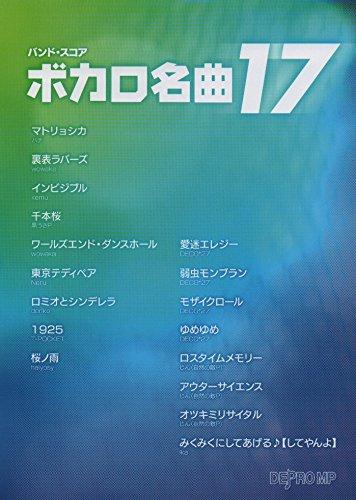 f:id:shima_c_kusatsu:20160721171022j:plain