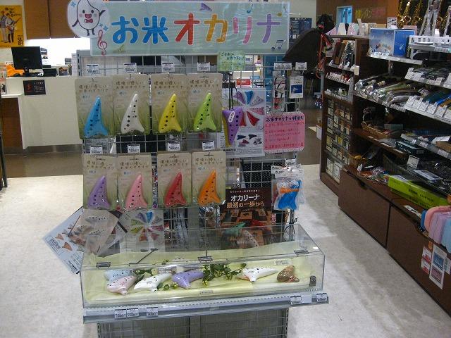 f:id:shima_c_kusatsu:20161031195753j:plain