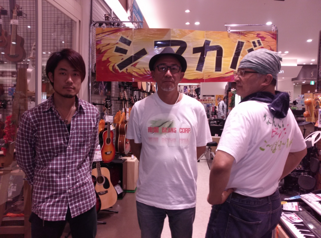f:id:shima_c_kusatsu:20161109171043j:plain