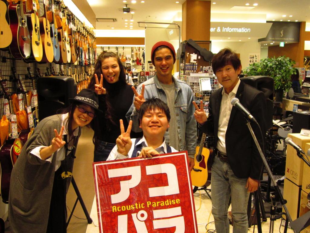 f:id:shima_c_kusatsu:20170312215520j:plain