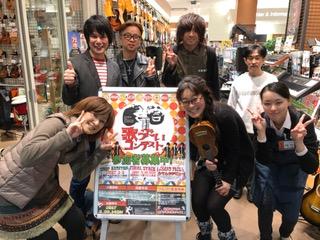 f:id:shima_c_kusatsu:20170319131224j:plain
