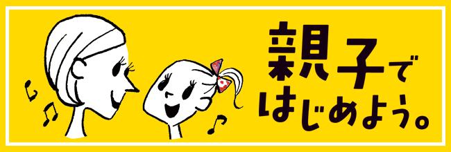 f:id:shima_c_kusatsu:20170408170950p:plain