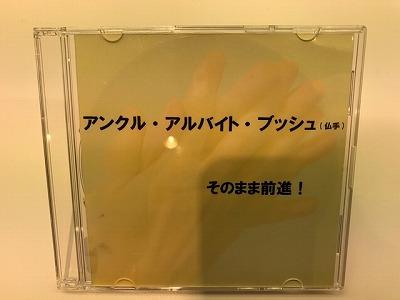 f:id:shima_c_kusatsu:20170412174614j:plain