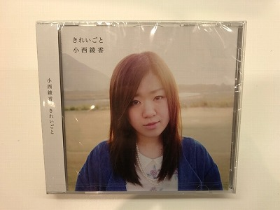 f:id:shima_c_kusatsu:20170412174726j:plain