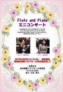 f:id:shima_c_kusatsu:20170422212304j:plain