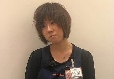 f:id:shima_c_kusatsu:20170614183722j:plain