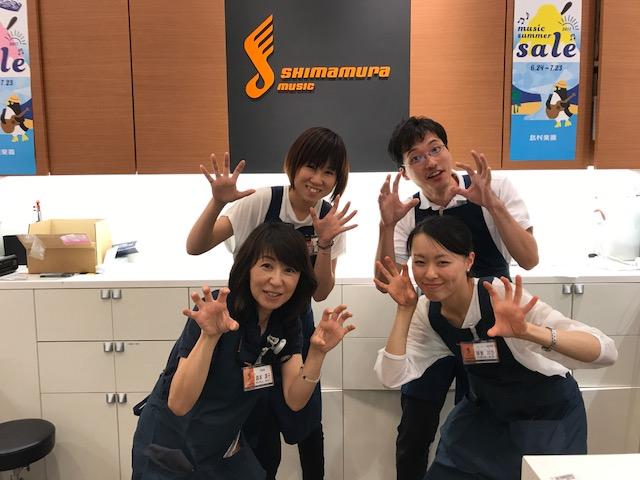 f:id:shima_c_kusatsu:20170720200754j:plain