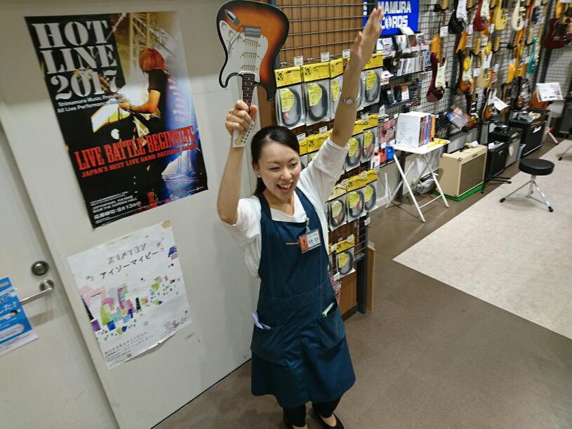 f:id:shima_c_kusatsu:20170817195425j:plain