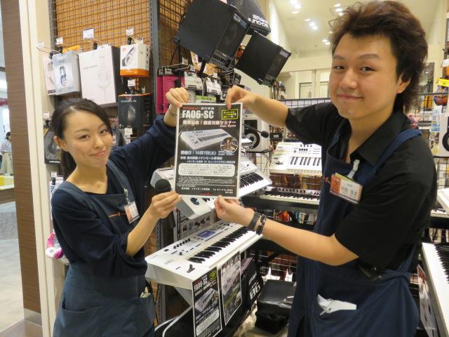 f:id:shima_c_kusatsu:20170918185518j:plain