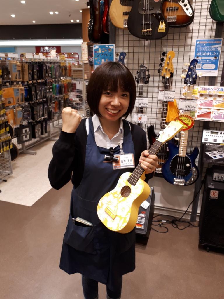 f:id:shima_c_kusatsu:20170922184205j:plain