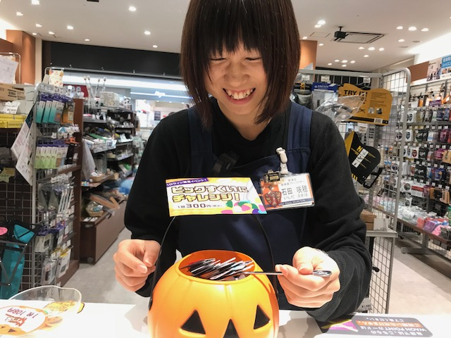 f:id:shima_c_kusatsu:20171019180323j:plain