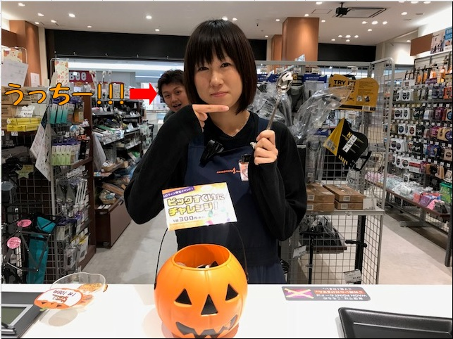 f:id:shima_c_kusatsu:20171019181342j:plain