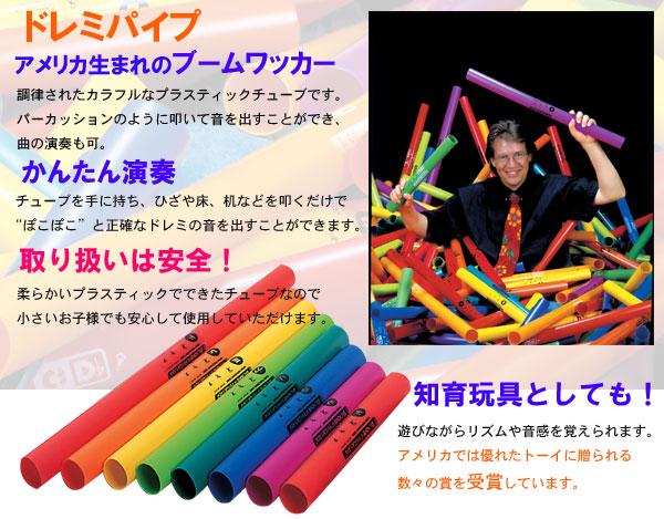 f:id:shima_c_kusatsu:20171022133519j:plain