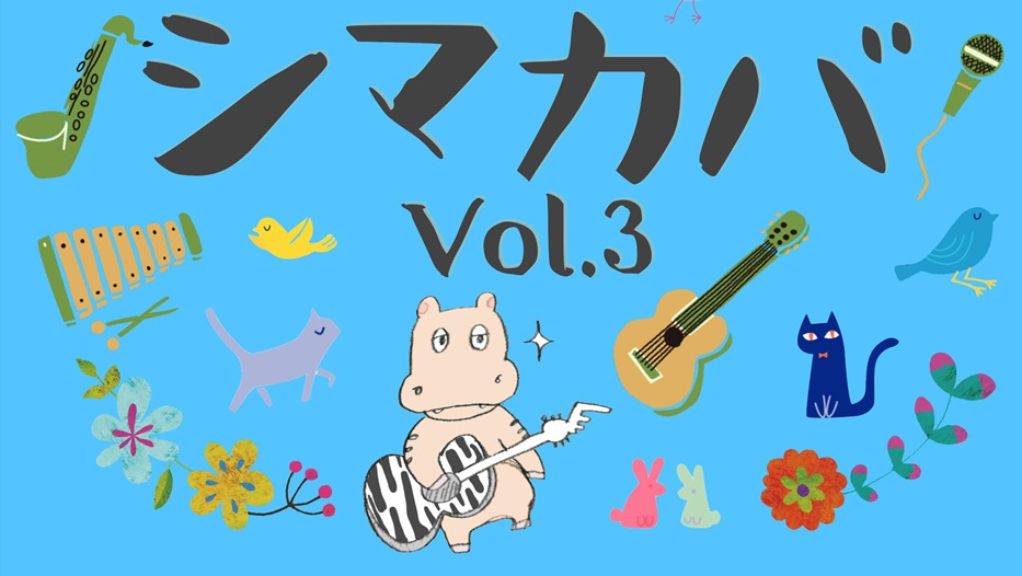 f:id:shima_c_kusatsu:20171104152031j:plain