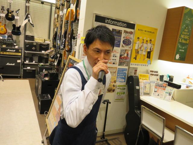 f:id:shima_c_kusatsu:20171109194842j:plain