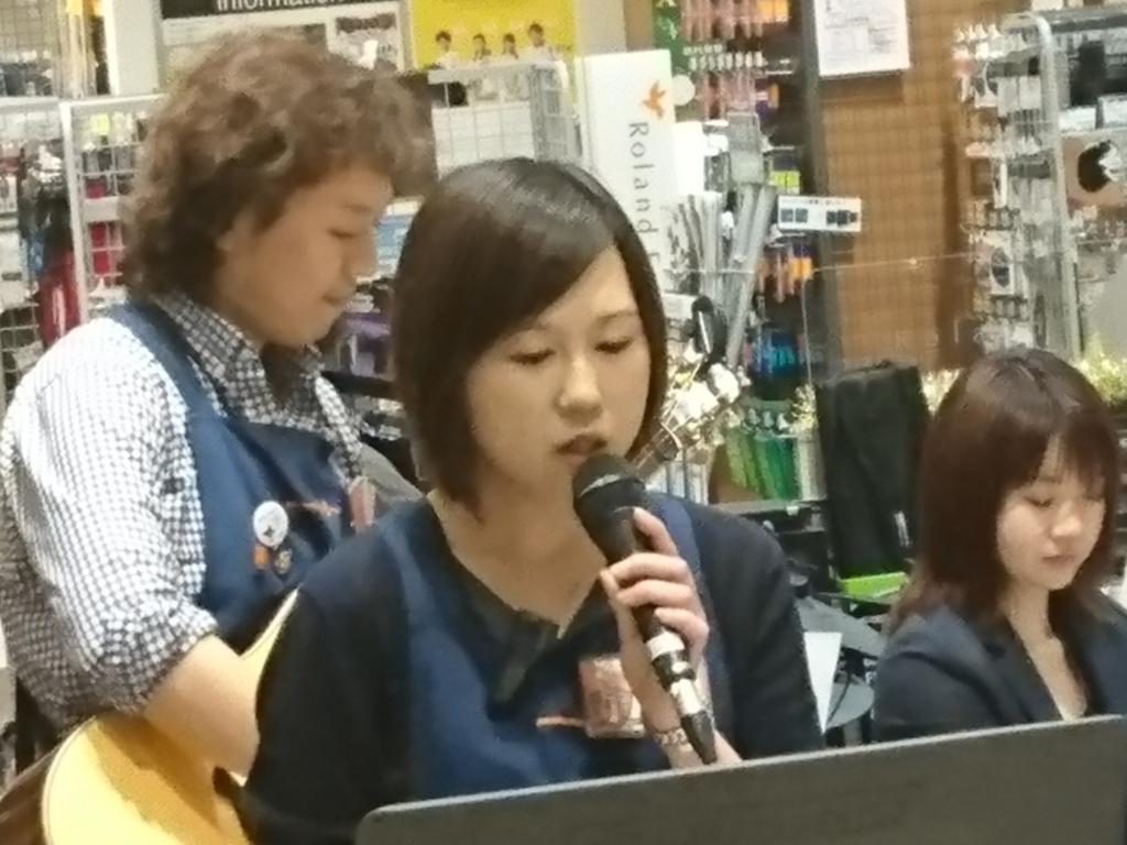 f:id:shima_c_kusatsu:20171123161922j:plain
