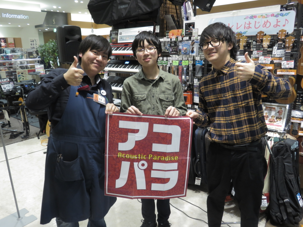 f:id:shima_c_kusatsu:20180217184002j:plain