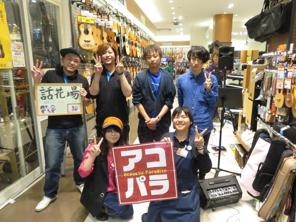 f:id:shima_c_kusatsu:20180401173823j:plain