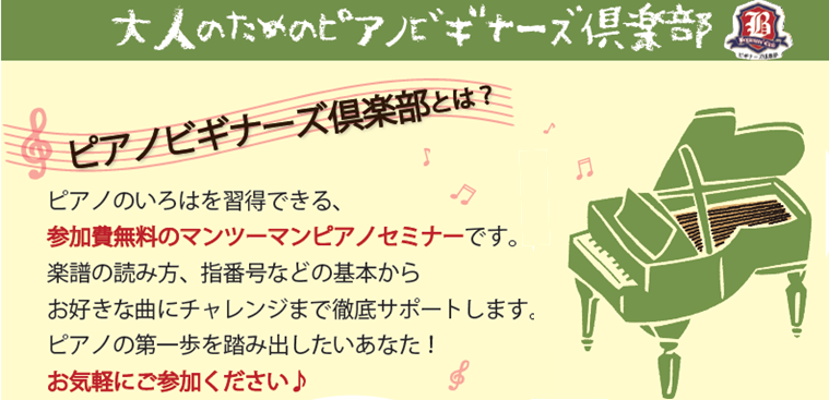 f:id:shima_c_kusatsu:20180416214020p:plain