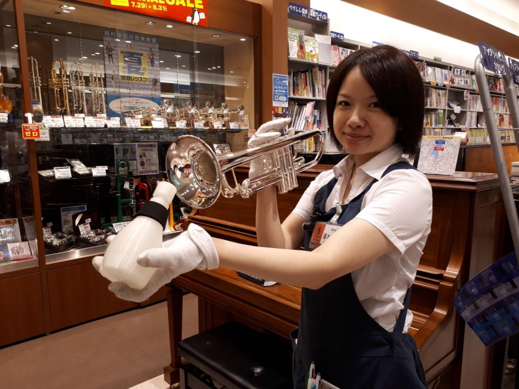 f:id:shima_c_kusatsu:20180418150236j:plain