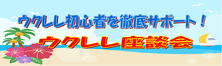f:id:shima_c_kusatsu:20180506180848p:plain