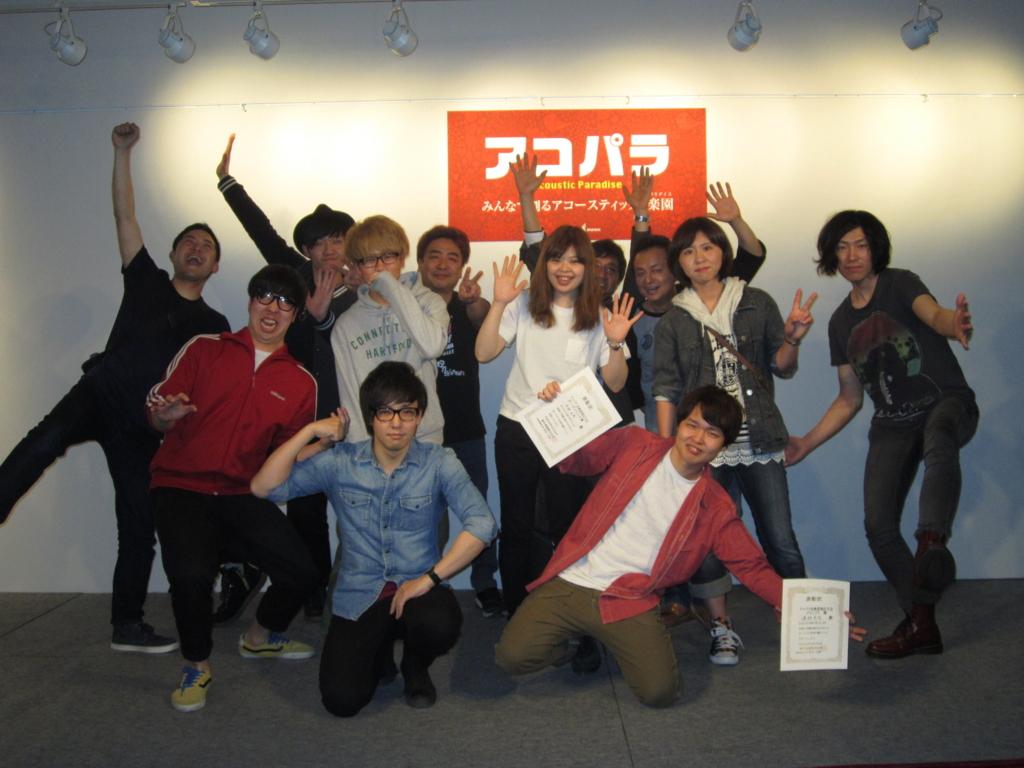 f:id:shima_c_kushiro:20160430205420j:plain