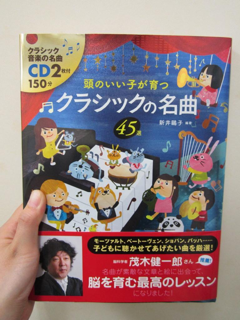 f:id:shima_c_kushiro:20160630150631j:plain