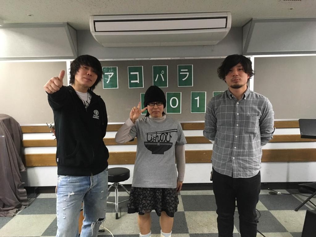 f:id:shima_c_kushiro:20170123213746j:plain
